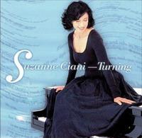 Suzanne Ciani - Turning