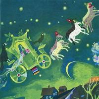 зелёная карета песня слушать текст