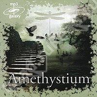 Amethystium – Fairyland