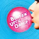 Винтаж - Very Dance